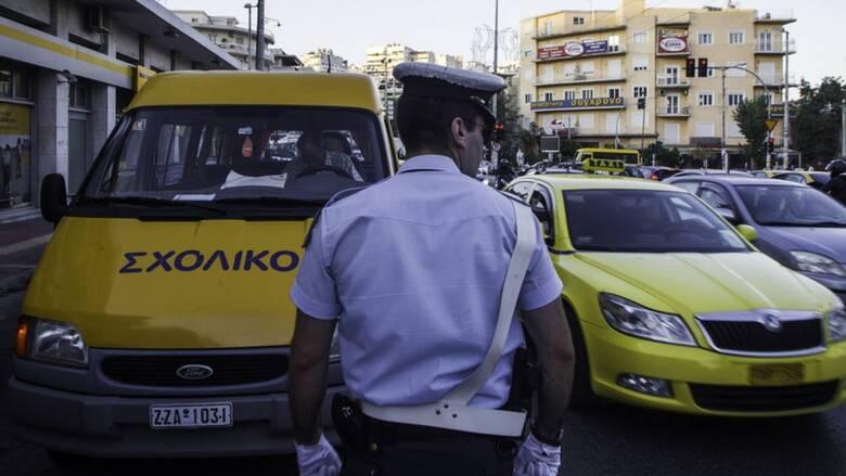 Αττική: 225 αστυνομικοί έλεγχοι σε σχολικά λεωφορεία - 119 παραβάσεις