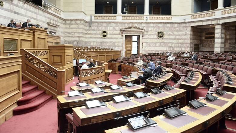 Ψηφίστηκαν οι αλλαγές στον Κανονισμό της Βουλής - Κριτική για την επιλογή προϊσταμένων