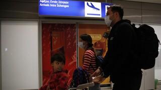 Με αρνητικό τεστ θα εισέρχονται οι επιβάτες από Τσεχία στην Ελλάδα μέχρι τις 12 Οκτωβρίου