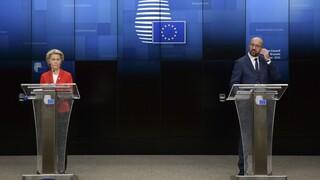 Κείμενο συμπερασμάτων: Πλήρης αλληλεγγύη σε Ελλάδα και Κύπρο