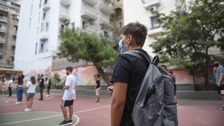Kορωνοϊός: Ποια σχολεία παραμένουν κλειστά