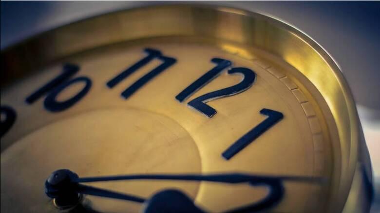 Αλλαγή ώρας: Πότε γυρίζουμε τους δείκτες των ρολογιών μία ώρα πίσω