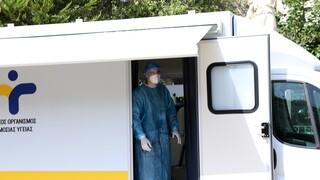 Κορωνοϊός: Στην Πέλλα εσπευσμένα ο ΓΓ Πολιτικής Προστασίας - Έκτακτη σύσκεψη στις 16:00