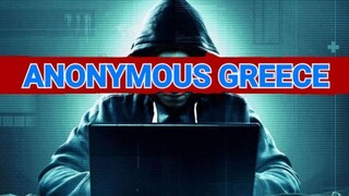 Anomymous Greece: Υποστηρίζουν ότι επιτέθηκαν σε κυβερνητικά σάιτ του Αζερμπαϊτζάν
