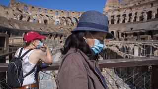 Ιταλία-Κορωνοϊός: Υποχρεωτική η μάσκα από το Σάββατο σε όλους τους ανοιχτούς χώρους της Ρώμης