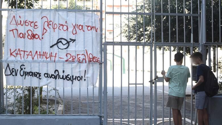 Μειώθηκε ο αριθμός των σχολείων υπό κατάληψη - Από Δευτέρα η εξ αποστάσεως εκπαίδευση