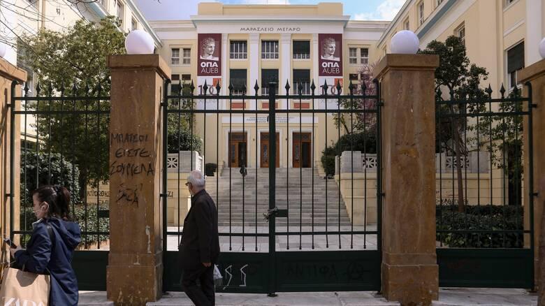 Πανεπιστήμια: Ανοίγουν από Δευτέρα - Τι θα ισχύσει φέτος με δια ζώσης μαθήματα και εργαστήρια