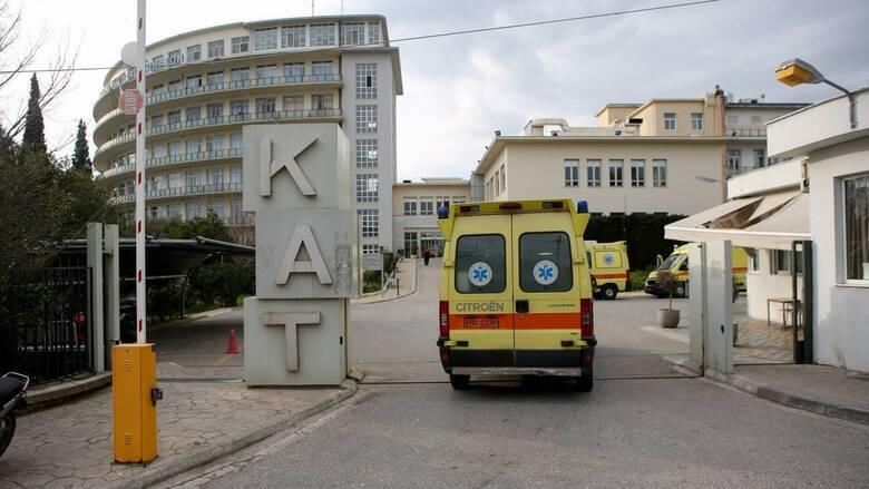 Κορωνοϊός: Συναγερμός στο ΚΑΤ - Θετικός στον ιό τραυματιοφορέας