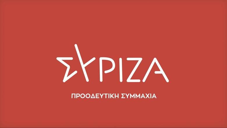 ΣΥΡΙΖΑ: Ο κ. Πέτσας ας μας εξηγήσει γιατί έδωσε δημόσιο χρήμα σε αρνητές μάσκας και συνωμοσιολόγους