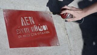 Δίκη Χρυσής Αυγής - Τσίπρας: Μόνη δικαίωση στις 7 Οκτώβρη η καταδίκη των ναζί