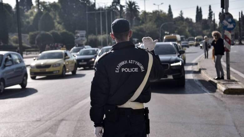 Κυκλοφοριακές ρυθμίσεις: Κλειστοί δρόμοι στο κέντρο της Αθήνας και την Αγία Παρασκευή