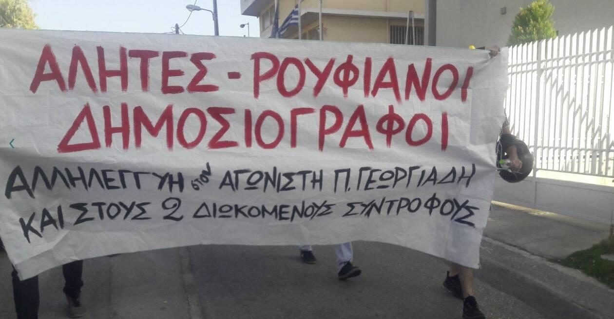 https://cdn.cnngreece.gr/media/news/2020/10/03/236973/photos/snapshot/Screenshot_2.jpg