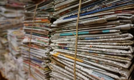 Τα πρωτοσέλιδα των κυριακάτικων εφημερίδων (04 Οκτωβρίου)
