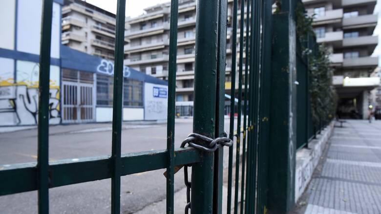 Κορωνοϊός - Σχολεία: Ποια παραμένουν κλειστά τη Δευτέρα
