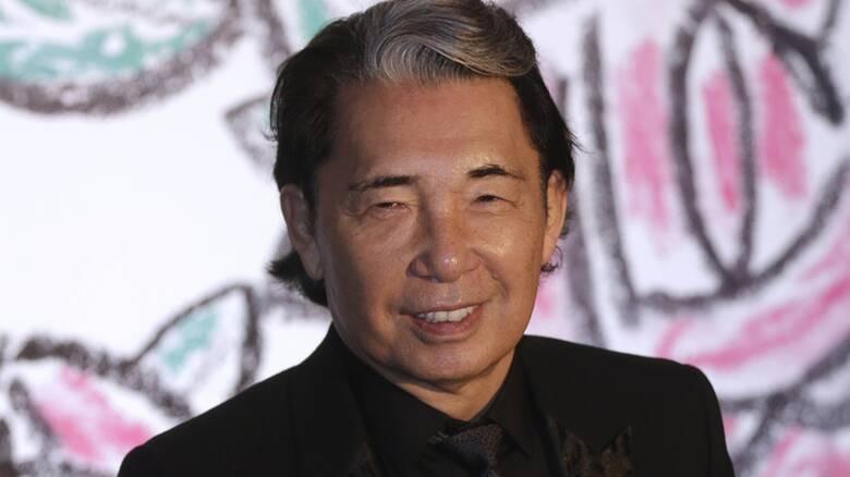 Κορωνοϊός: Πέθανε ο διάσημος Ιάπωνας σχεδιαστής Kenzo