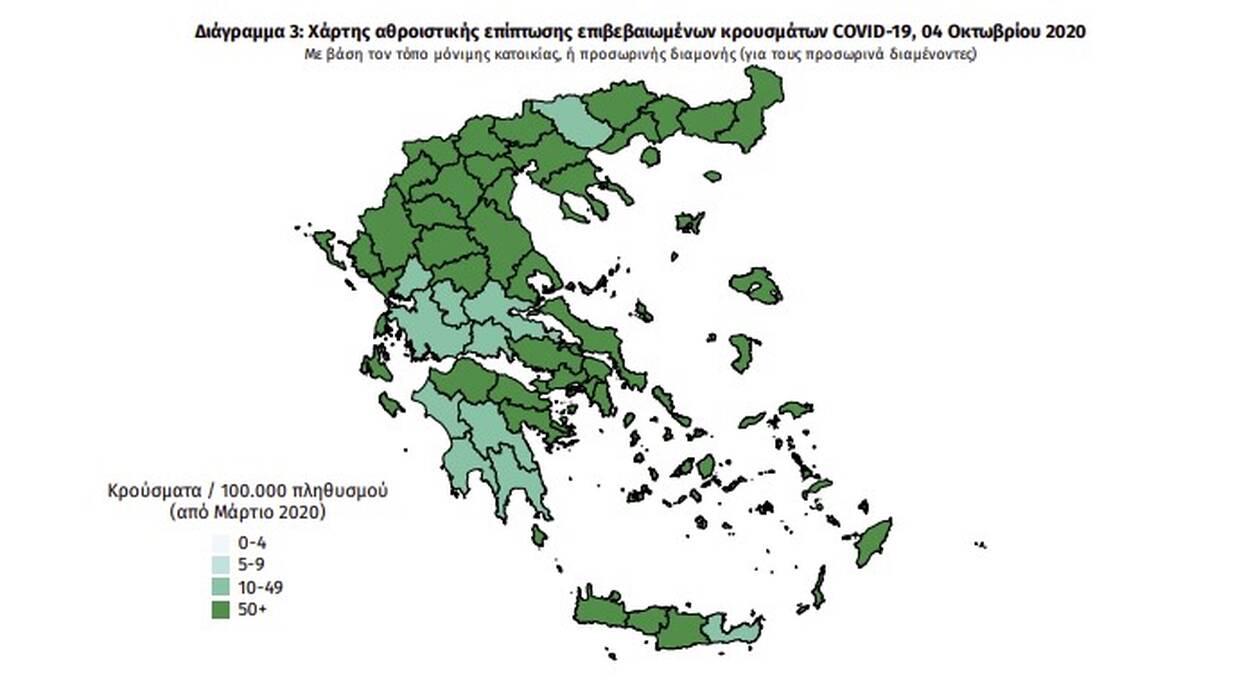 https://cdn.cnngreece.gr/media/news/2020/10/04/237076/photos/snapshot/Screenshot_4.jpg
