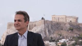 Σήμερα τα αποκαλυπτήρια Μητσοτάκη για τη μεγάλη επένδυση της Microsoft στην Ελλάδα