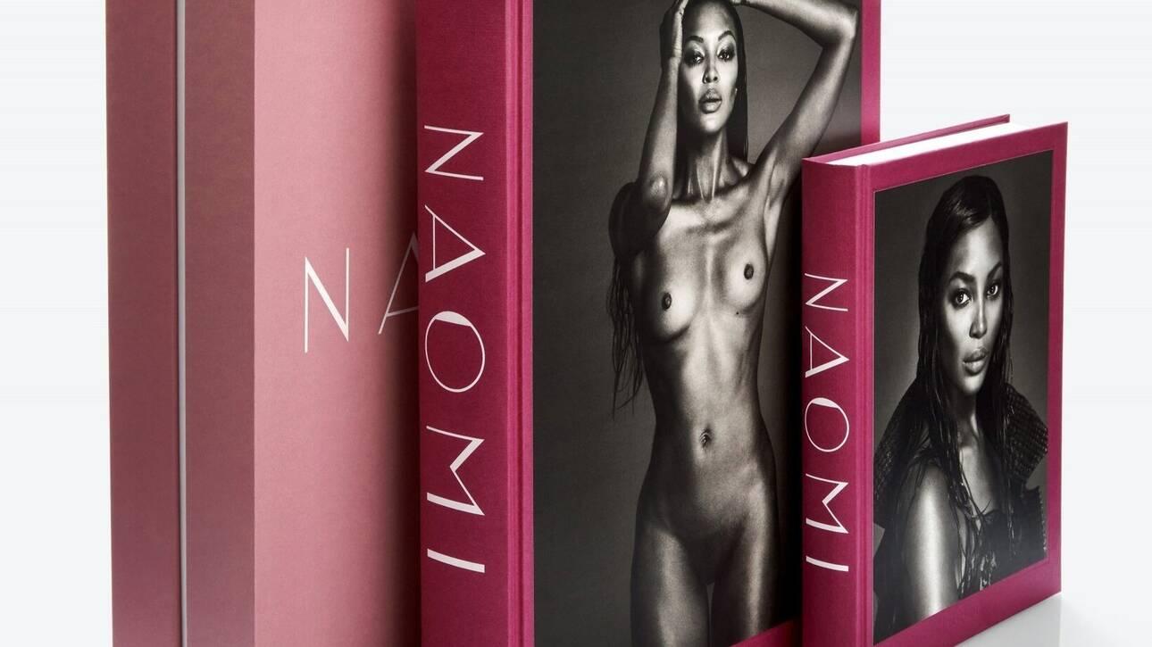 Ναόμι Κάμπελ: Ένα άλμπουμ 400 σελίδων για το ταξίδι της στον κόσμο της μόδας (pics)