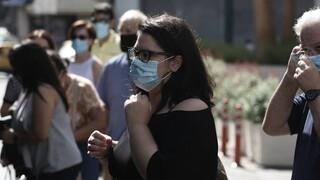 Κορωνοϊός: Αυτά τα μέτρα ισχύουν σε ολόκληρη την Ελλάδα