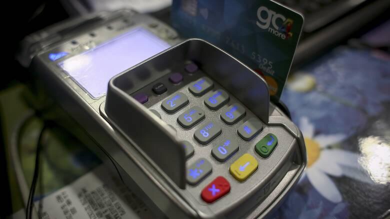 Ανέπαφες συναλλαγές: Έως 31 Δεκεμβρίου οι πληρωμές μέχρι 50 ευρώ χωρίς PIN