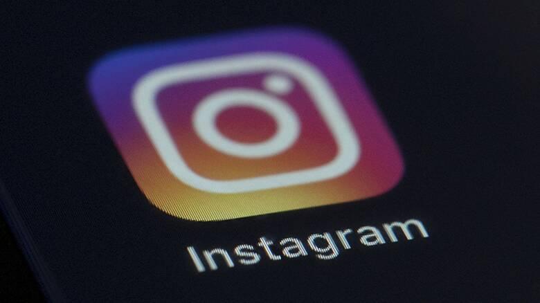 Αλλάζει το Instagram: Έτσι θα αντιμετωπίζονται πλέον τα προσβλητικά σχόλια