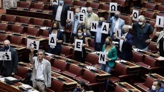 Ηχηρό μήνυμα κατά της Χρυσής Αυγής και του ναζισμού έστειλε η Βουλή