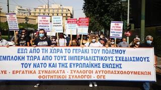 Επίσκεψη Στόλτενμπεργκ: Πορεία στο κέντρο της Αθήνας