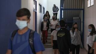 Σχολεία: Εστάλησαν στην ΚΕΔΕ οι προδιαγραφές για τις μάσκες