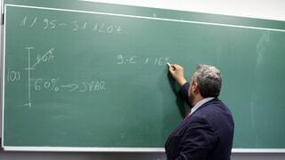 Τρίτη φάση προσλήψεων αναπληρωτών: 7.258 εκπαιδευτικοί σε Γενική και Ειδική Αγωγή