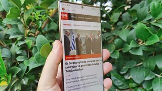 To smartphone που «ανεβάζει» την εμπειρία στο υψηλότερο επίπεδο