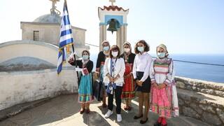 Κάρπαθος: Η Πρόεδρος της Δημοκρατίας γράφει για το «ουρανοφίλητο νησί»