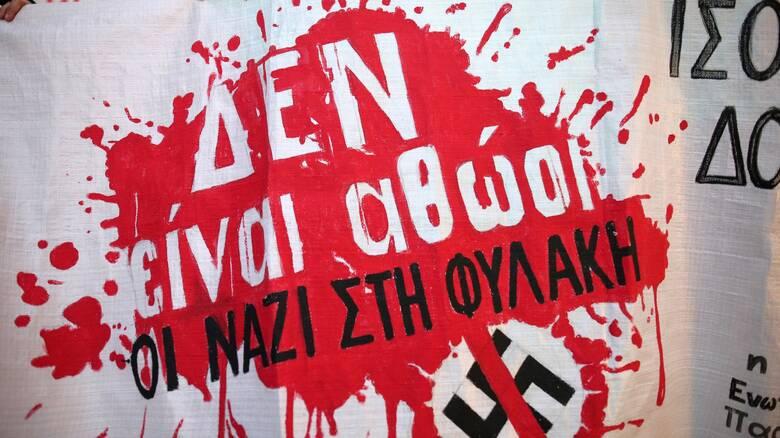Δίκη Χρυσής Αυγής: Αντιφασιστικές συγκεντρώσεις έξω από το Εφετείο την Τετάρτη