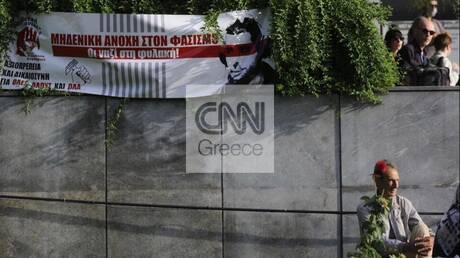 Δίκη Χρυσής Αυγής: Ένοχοι για εγκληματική οργάνωση Μιχαλολιάκος και πολιτικά στελέχη