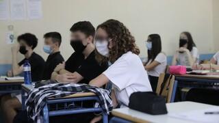 Υπουργείο Παιδείας: Τα μέτρα στα σχολεία τηρούνται με υποδειγματικό τρόπο