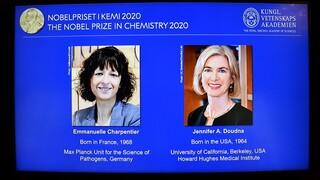 Νόμπελ Χημείας: Δύο γενετίστριες τιμήθηκαν για την ανακάλυψη των «μοριακών ψαλιδιών»