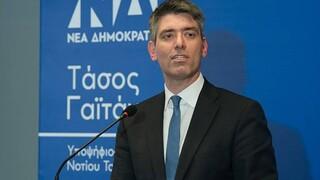 Γαϊτάνης στο CNN Greece: Η ΝΔ ήταν η πρώτη που έφραξε τον δρόμο στους φασίστες της Χρυσής Αυγής