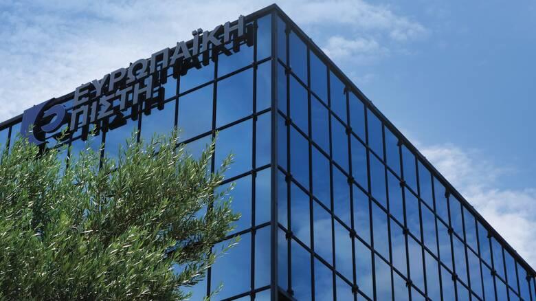 Ευρωπαϊκή Πίστη: Ολοκληρώθηκαν με επιτυχία τα Τηλε-Συνέδρια της Εταιρίας με το Δίκτυο Πωλήσεών της