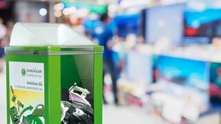 Ανακύκλωση Συσκευών Α.Ε.: Ένωσε τις αλυσίδες πώλησης ηλεκτρικών ειδών & λαμπτήρων