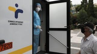 Κορωνοϊός: Αρνητικά και τα 236 rapid tests στο Δροσερό Ξάνθης