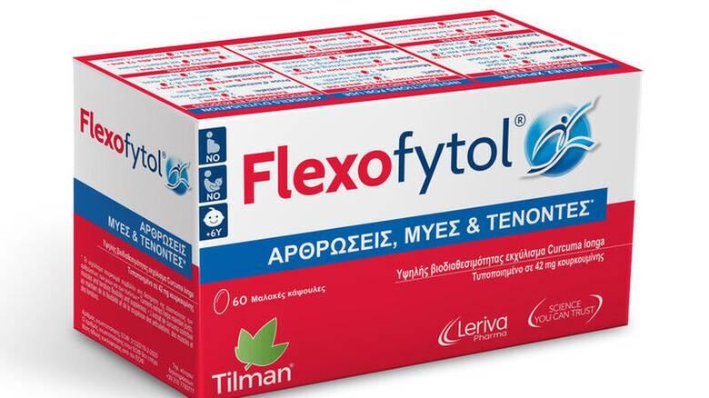Flexofytol: Το συμπλήρωμα διατροφής που βοηθά την κινητικότητα αρθρώσεων, μυών και τενόντων