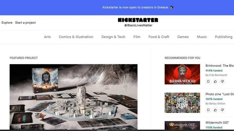 Kickstarter: Η πλατφόρμα κοινωνικής χρηματοδότησης έρχεται στην Ελλάδα