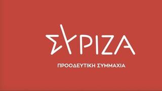 ΣΥΡΙΖΑ: «Μύλος» με τις δηλώσεις Παρασκευόπουλου και Κοντονή