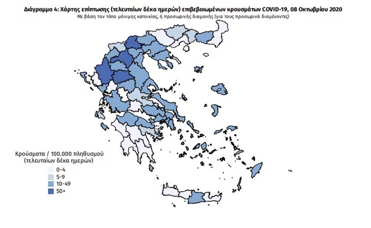 https://cdn.cnngreece.gr/media/news/2020/10/08/237624/photos/snapshot/Screenshot_6.jpg