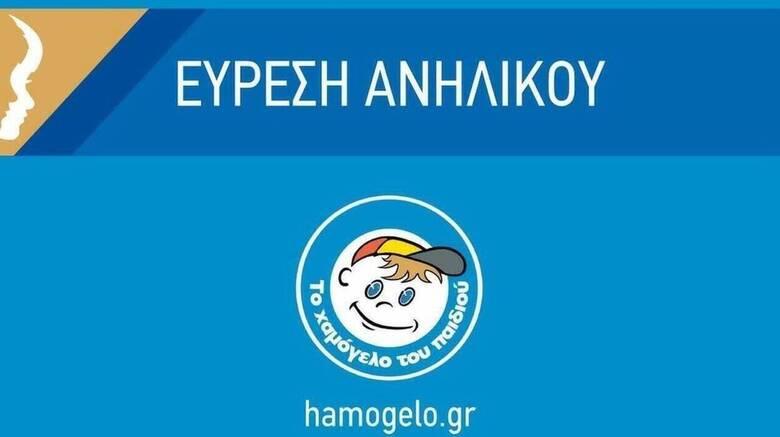Amber Alert: Βρέθηκε η 4χρονη που είχε εξαφανιστεί στο κέντρο της Αθήνας