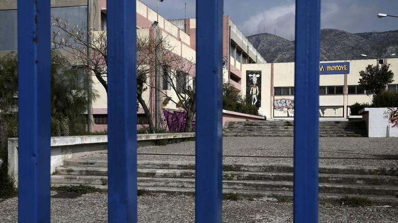 Κορωνοϊός: Ποια σχολεία θα είναι κλειστά την Παρασκευή