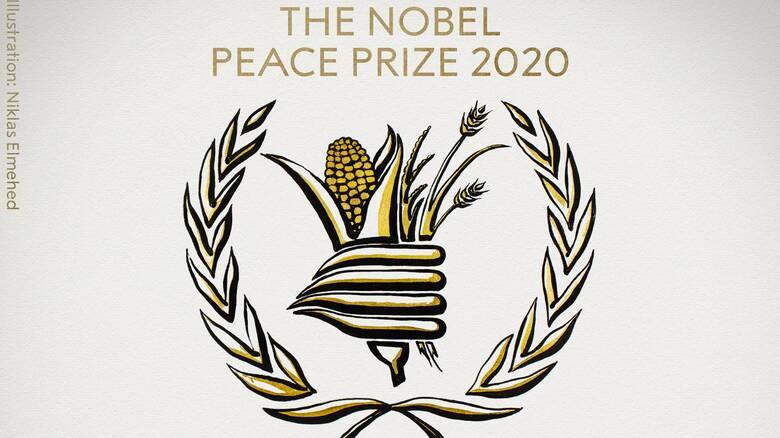 Στο Παγκόσμιο Πρόγραμμα Επισιτισμού το Νόμπελ Ειρήνης 2020