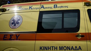 Λαμία: Διασώστες του ΕΚΑΒ και γιατροί επανάφεραν 15χρονο μαθητή που υπέστη ανακοπή στο σχολείο