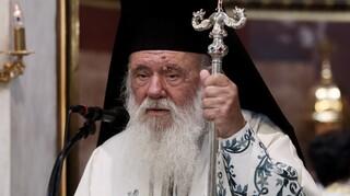 Αρχιεπισκοπή Αθηνών: Ο Μακαριώτατος χαίρει άκρας υγείας