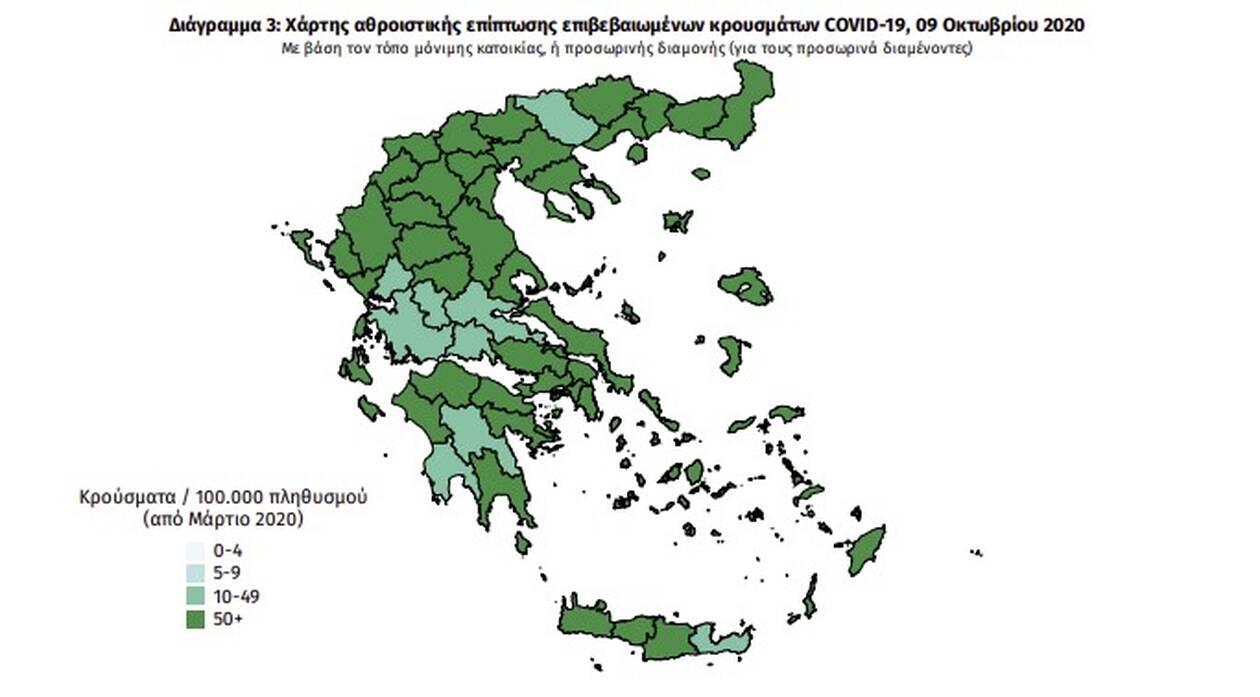 https://cdn.cnngreece.gr/media/news/2020/10/09/237769/photos/snapshot/Screenshot_5.jpg