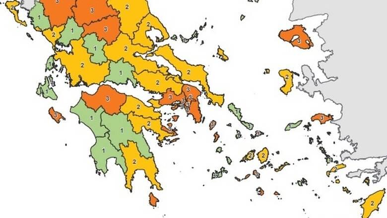 Κορωνοϊός: Ποια μέτρα ισχύουν ανάλογα με το επίπεδο επικινδυνότητας της κάθε περιοχής στη χώρα